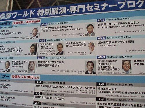 20161017_4